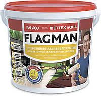 Лак FLAGMAN BETTEX AQUA суперстойкое лаковое покрытие для бетонных и деревянных полов
