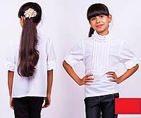 Белая школьная блуза к\р- д\р Ариэль