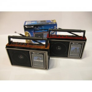 Радиоприемник Golon RX 635
