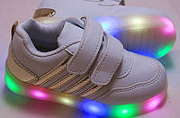 Детские кроссовки с мигалками СВТ унисекс бело-золотые LED
