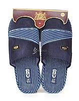 Тапочки домашние мужские 4Rest Classic blue, Синий, 45