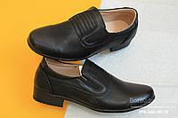 Туфли классические на мальчика детская школьная обувь Том.м р. 34,35,36