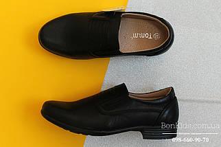 Туфли классические на мальчика детская школьная обувь Том.м р. 34,35,36, фото 2