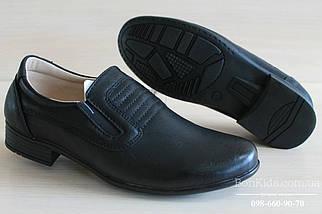 Туфли классические на мальчика детская школьная обувь Том.м р. 34,35,36, фото 3