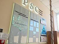 Информационный стенд со световыми элементами