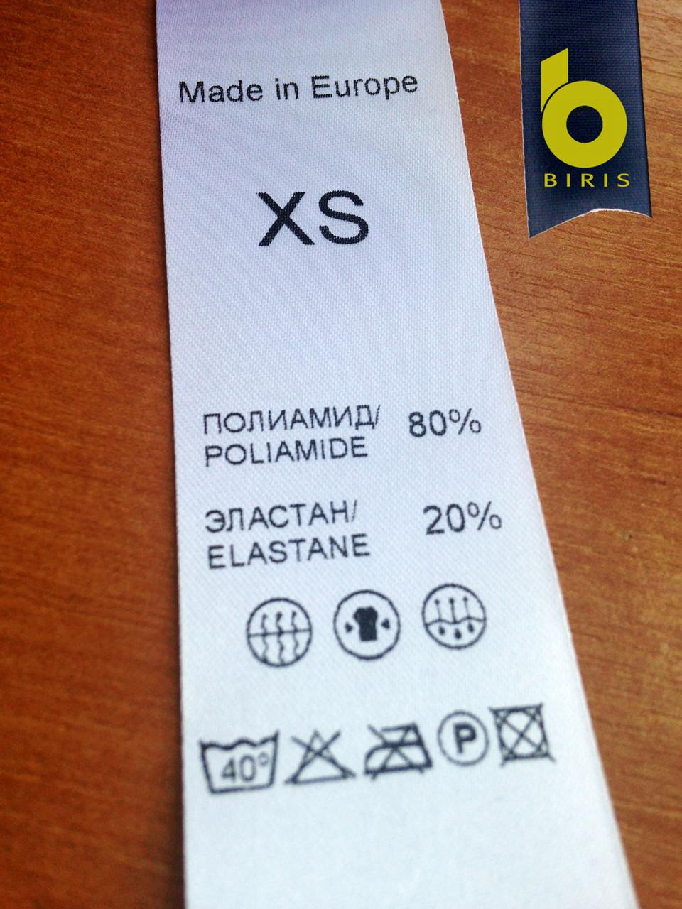 Бирки для одежды - ООО Бирис в Одессе e8e6441e068be