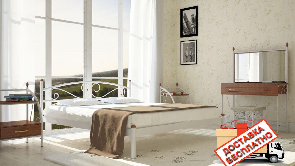 Кровать металлическая кованная Вероника полуторная, фото 1
