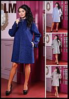 50,52,54,56 размер Красивое женское демисезонное пальто Тина батал,большого размера теплое шерстяное свободное
