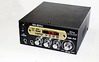 Портативный усилитель звука UKC SN 805 U