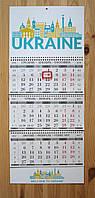 Квартальный календарь `Ukraine`