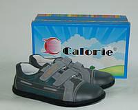 Кроссовки для мальчика Calorie на липучках серого цвета