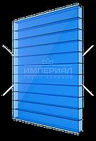 Сотовый поликарбонат 4мм TM SOTON синий