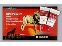 Фипрекс 75 спот - он для собак 40-60 кг (3 пипетки)