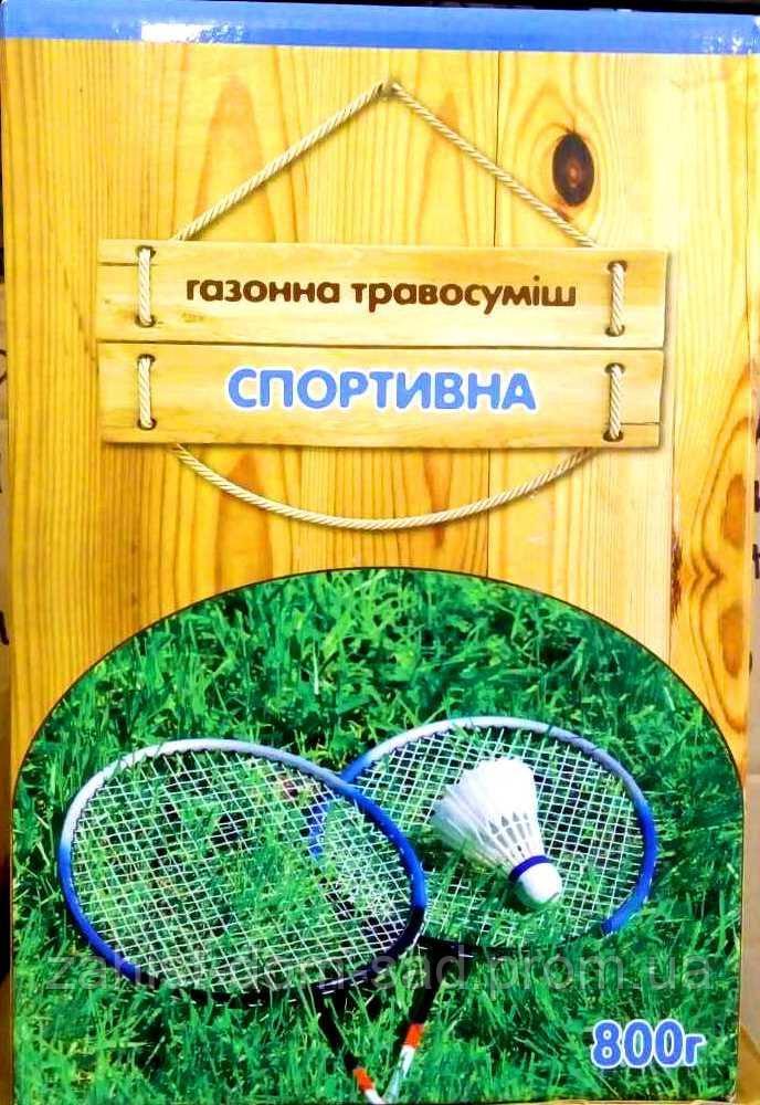 """Трава газонная """"Спортивная"""" ТМ """"Вассма"""" 800г, фото 1"""