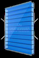 Сотовый поликарбонат 6мм TM SOTON синий