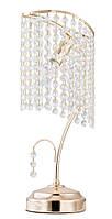 Настольная лампа Freya Picolla FR125-00-G