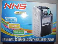 Радио с фонарем NS-040U,Фонарь аккумуляторный переносной