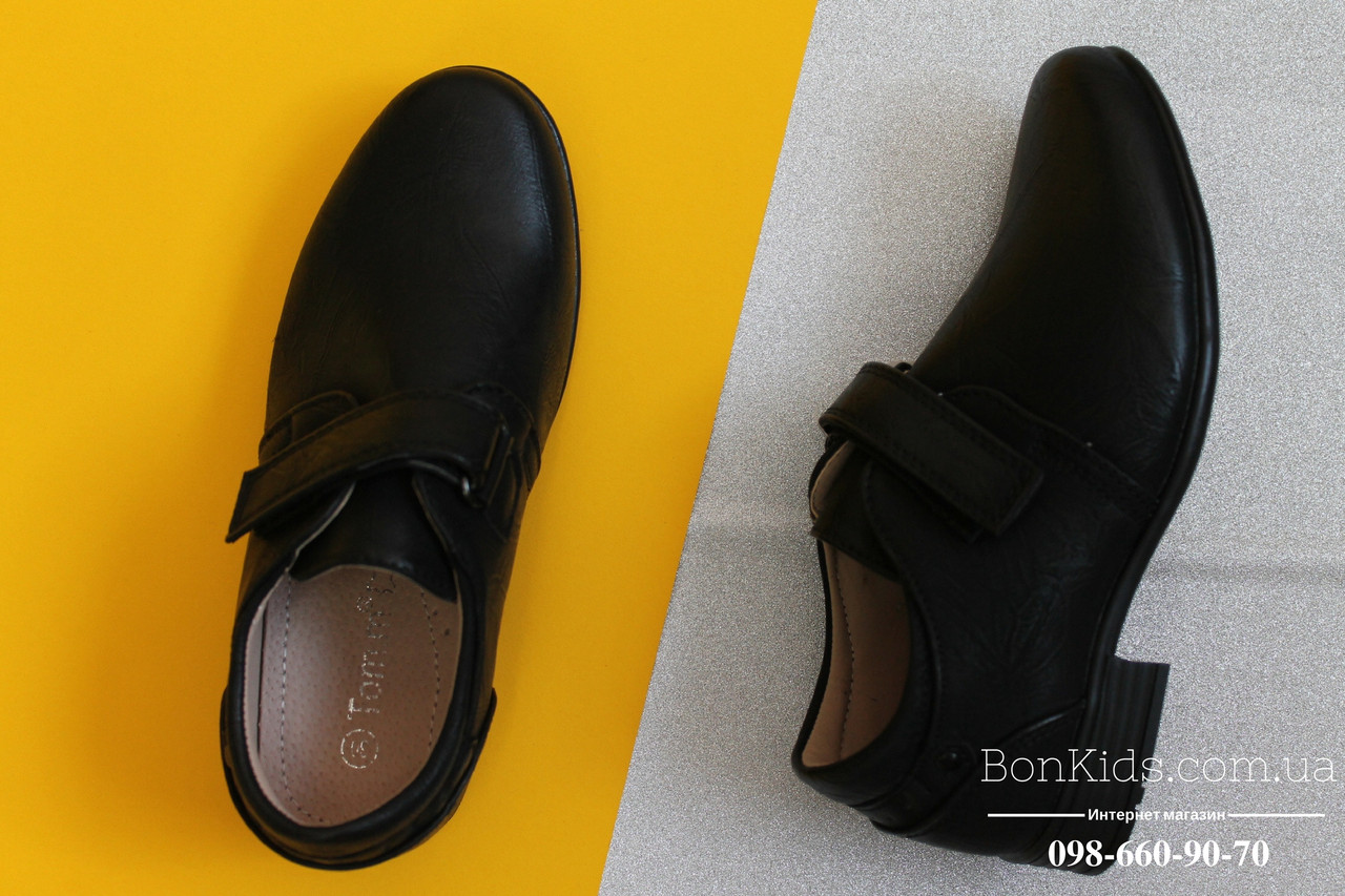 Черные туфли в школу для мальчика бренд Tom.m р.36,37,38