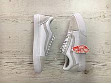 Мужские кеды Vans Old Skool Pro Skate Colab White, Ванс Олд Скул, фото 3