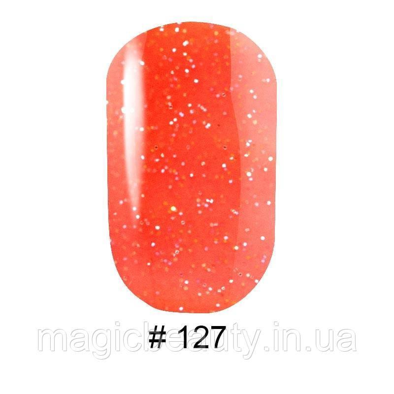 Гель-лак G. La Color №127