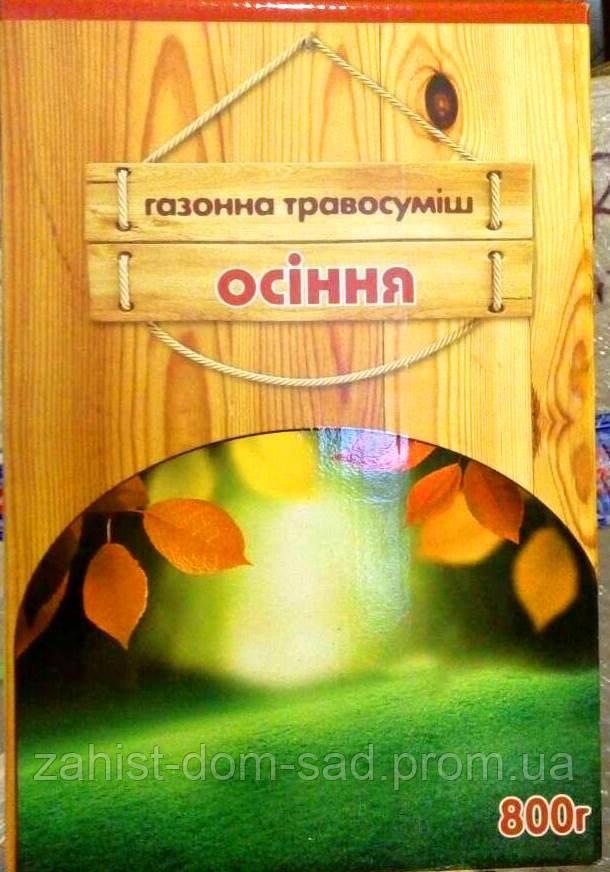 """Газонная травосмесь Осеняя ТМ """"Вассма"""" 800г"""