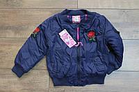 Демисезонная куртка на синтепоне для девочек 8- 16 лет