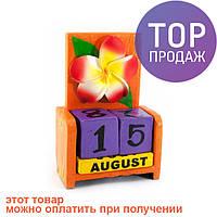 Вечный Календарь Цветок Orange / Оригинальные подарки