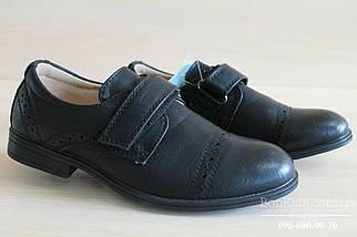 Туфли черные на мальчика детская школьная обувь Том.м р. 35, фото 2
