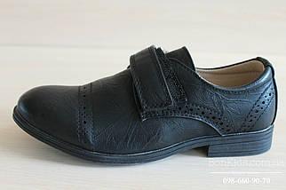 Туфли черные на мальчика детская школьная обувь Том.м р. 35, фото 3