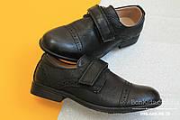 Туфли черные на мальчика детская школьная обувь Том.м р. 31,33,35,36