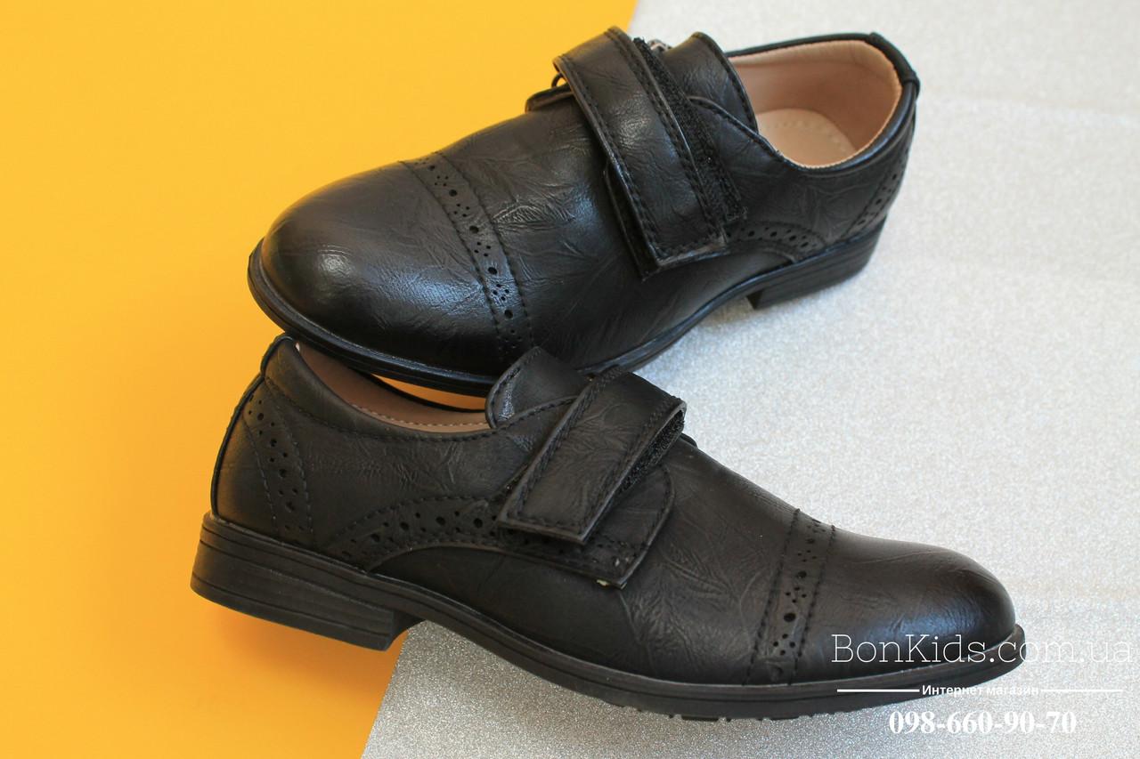 Туфли черные на мальчика детская школьная обувь Том.м р. 31,35,36 - BonKids - детский магазин обуви в Киеве