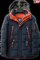 Мужские молодежные зимние куртки  Winner Stile, P.p 38-46