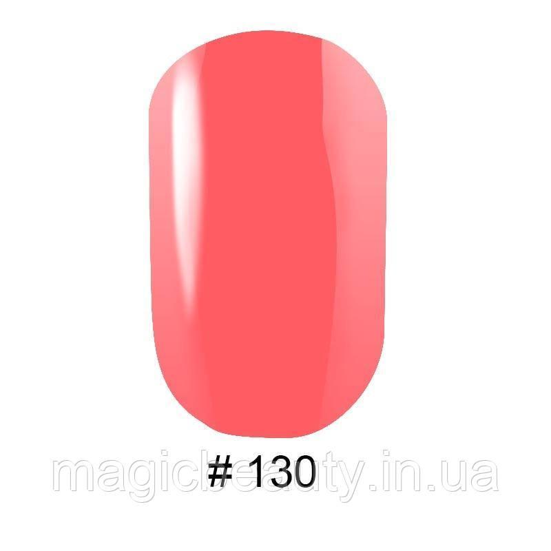 Гель-лак G.La Color №130