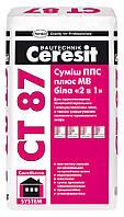 Ceresit CT 87 клей для пенополистирола