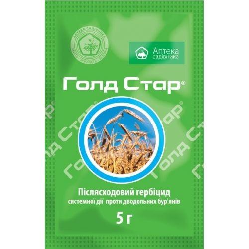 Голд Стар 5 г гербицид, Укравит
