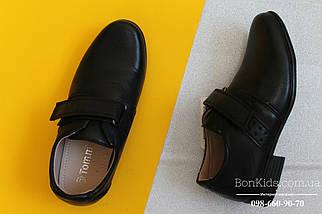 Туфли подростковые на мальчика в школу Том.м р. 37, фото 3