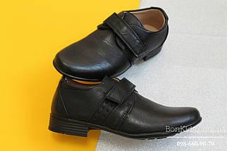 Туфли подростковые на мальчика в школу Том.м р. 37, фото 2