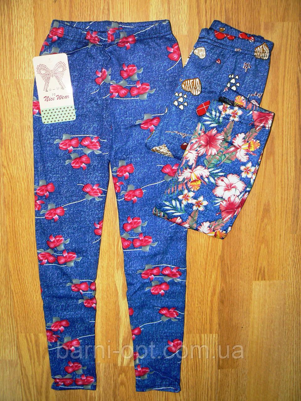 Лосины  для девочек оптом, Nice Wear , 4-12 рр.