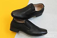 Школьные туфли для мальчика Тom.m р.31,35,38