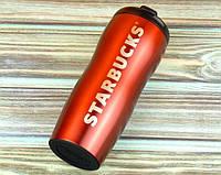 Термокружка Starbucks Shaped Red 355мл