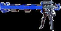 Пістолет для хім.анкера 600мл 1:1