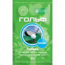 Гольф 3 г гербицид, Укравит
