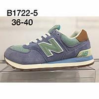 Подростковые кроссовки от New Balance натур.замш оптом (36-40)