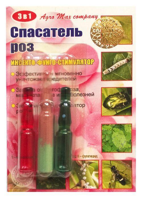 Рятівник троянди 3в1 Агрохім 9358 O.L.KAR.
