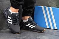 Мужские кроссовки Adidas Zx Flux темно синие 2901