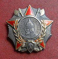 Орден Александра Невского серебро эмаль копия А84