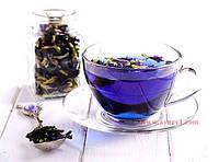 "Синий чай Мотыльковый горошек "" Battery Pea tea ""из Тайланда / 50"
