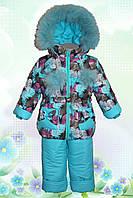 Зимний костюм для девочки 77