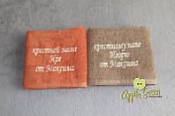Махровое полотенце с индивидуальной вышивкой в подарок для крестных