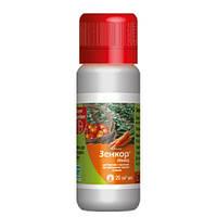 Зенкор Ликвид 20 мл гербицид, Bayer